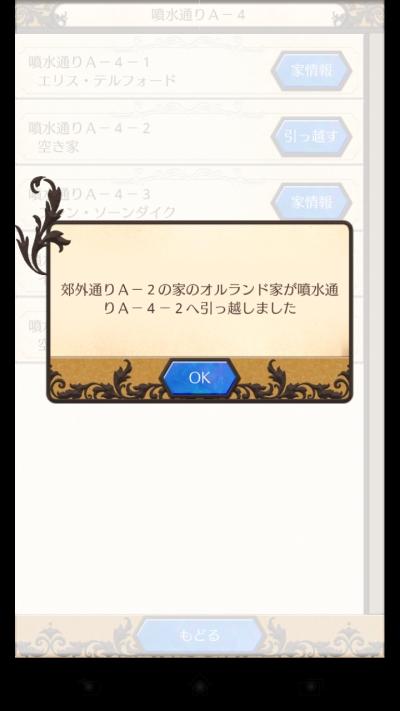 Screenshot_2015-11-10-00-09-28.jpg